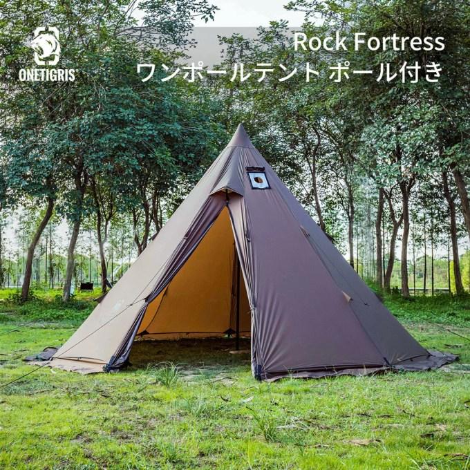 OneTigris Rock Fortress