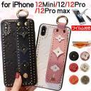 iphone12 pro ケース ベルト付き iphone 12pro max 12 Mini 12 カバー おしゃれ レディース iP……