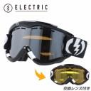 ELECTRIC エレクトリック ゴーグル スノーゴーグル EG0112100 BSRC EG1 GLOSS BLACK/BRONZE/SILVER CHROME スキー スノーボード ウィン..