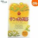 小川生薬 タンポポ茶【送料無料 沖縄・一部地域を除く】