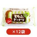 【送料無料】とうふドーナツ4P バニラ 1ケース