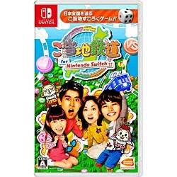 【新品/在庫あり】[ニンテンドースイッチ ソフト] ご当地鉄道 for Nintendo Switch !! [HAC-P-AGBQA]