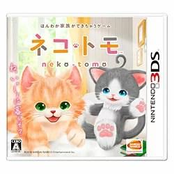 [11月01日発売予約][3DSソフト] ネコ・トモ [CTR-P-BNFJ] *早期購入特典付
