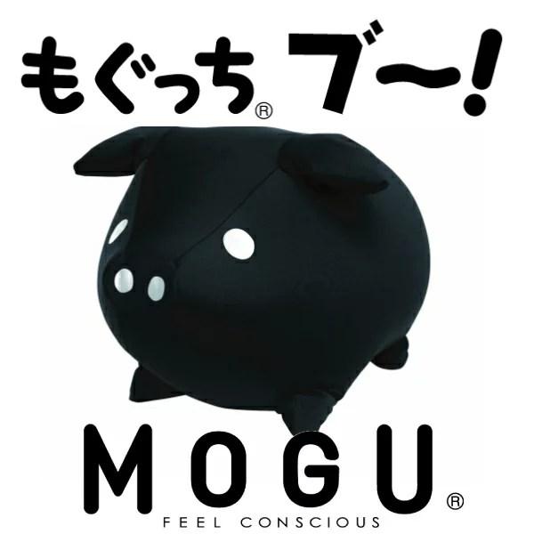 抱き枕 キャラクター MOGU(モグ) もぐっちブー かわい