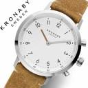 クロナビー 時計 KRONABY 腕時計 ノード NORD メンズ ホワイト A1000-3128[正規品 シルバー ホワイト レザー モカ 革 北欧 スマートウ..
