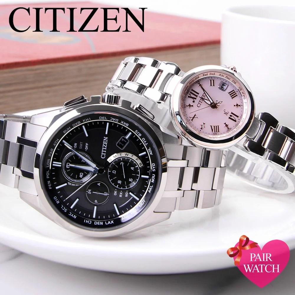 【ペア価格】ペアウォッチ シチズン 腕時計 CITIZEN 時計 電池交換不要