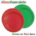 クリスマス 紙皿 レッド グリーン 17.8cm(7インチ)6枚入り 赤 緑 アメリカ製 紙製 テーブルウェア【2点までネコポスOK】