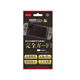 コロンバスサークル Nintendo Switch用 液晶画面フィルム 極 CC-NSSKF-CL【取り寄せ品キャンセル返品不可、割引不可】