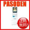 【代引・送料無料】パナソニック ワイヤレスモニター子機 VL-WD609 [VL-WD609]