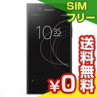 SIMフリー Sony Xperia XZ1 Compact G8441[Black 32GB 海外版 SIMフリー][中古Bランク]【当社1ヶ月間保証】 スマホ 中古 本体 送料無料【中古】 【 中古スマホとタブレット販売のイオシス 】