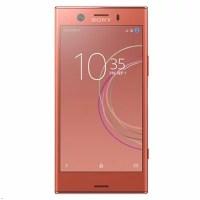 SIMフリー Sony Xperia XZ1 Compact G8441[Twilight Pink 32GB 海外版 SIMフリー][中古Aランク]【当社1ヶ月間保証】 スマホ 中古 本体 送料無料【中古】 【 中古スマホとタブレット販売のイオシス 】