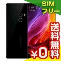 SIMフリー Xiaomi Mi Mix Dual-SIM 【Ceramic Black 256GB 中国版 SIMフリー】[中古Cランク]【当社1ヶ月間保証】 スマホ 中古 本体 送料無料【中古】 【 中古スマホとタブレット販売のイオシス 】
