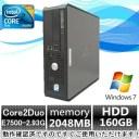 【中古パソコン Windows7】【Core2Duo搭載】【Windows 7 Pro搭載】【Office2013】DELL Optiplex 780 Core2Duo E7500 2.93G/2G/160GB/DV..
