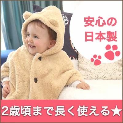 可愛いネコ柄の赤ちゃん用おすすめベビードレス3選