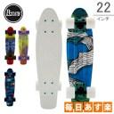 ペニー スケートボード Penny Skateboards スケボー 22インチ Graphics グラフィック スポーツ アウトドア ストリート PNYCOMP2242 [4,..