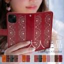 スマホケース 手帳型 全機種対応 iPhone 12 12Pro SE2 11 11Pro XS XR X 8 7 6s se Xperia Z5 ……