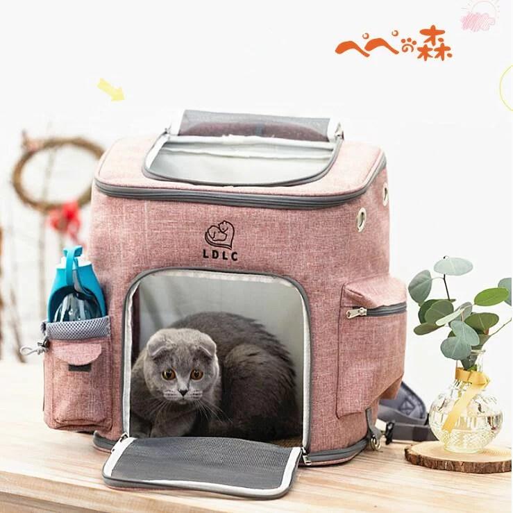 ペットキャリー【ぺぺの森】リュック ペットバッグ ペット キャリーバッグ リュック 犬 猫 フェレット 小型...