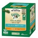 【正規品】 グリニーズプラス カロリーケア 小型犬用(体重7〜11kg) 30本(15本入り×2袋)