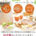 にんじんジュース アイテム口コミ第9位