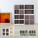 収納 4マス カラーボックス ホワイト 棚 組み合わせ自由 幅60 ダボ付 新生活
