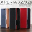 スマホケース 韓国 Xperia XZ ケースSO-01J SOV34 SO-03J SOV35トリコロールカラー手帳型フリ……