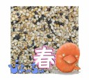 ぴよっちゅ カナリヤ春用ブレンド 5kg×3 : 鳥の餌 えさ
