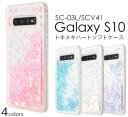 【送料無料】【Galaxy S10 SC-03L/SCV41用】トキメキハートソフトケース( ギャラクシー エス10 docomo ドコモ サムスン s10 sc04l scv4..