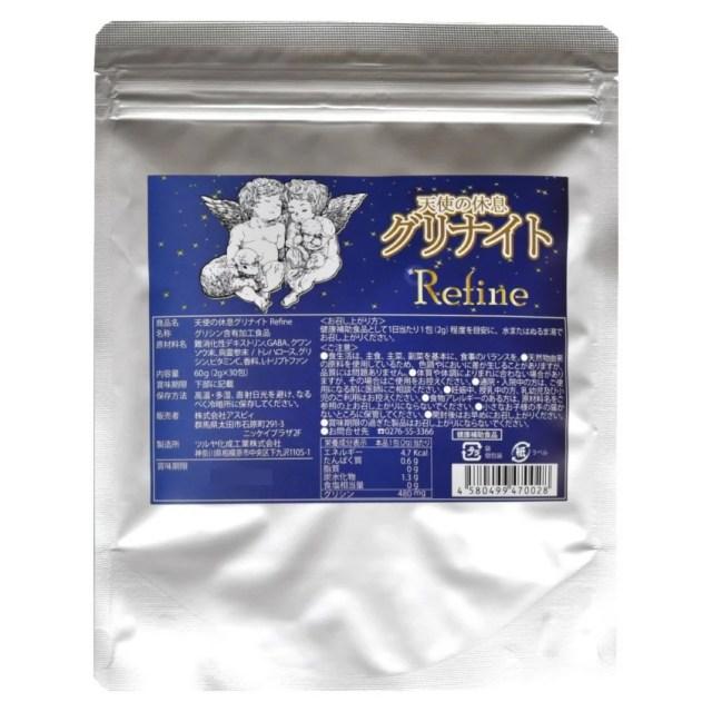【ネコポス便送料無料 お試し】天使の休息 グリナイト Refine(リファイン) 2g×30包(約1ヶ月分)グリシン サ