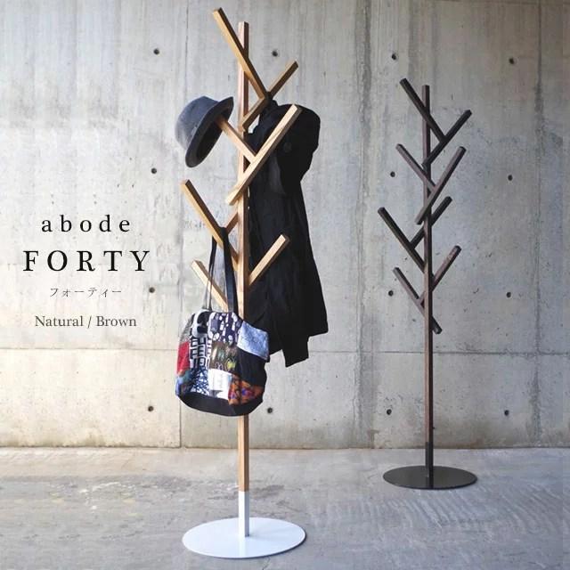 abode アボード FORTY フォーティー コートハンガー 木 木製 おしゃれ 北欧テイスト 【