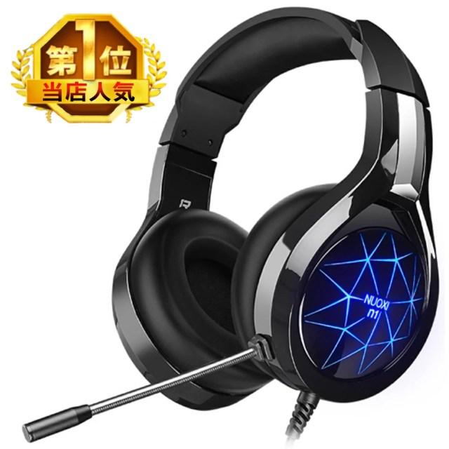 ゲーミングヘッドセット PS4 PC ヘッドホン 高音質 LED搭載 FPS BO4 COD 3.5mmコネクタ 軽量耐久 イヤホン USB switch 有線