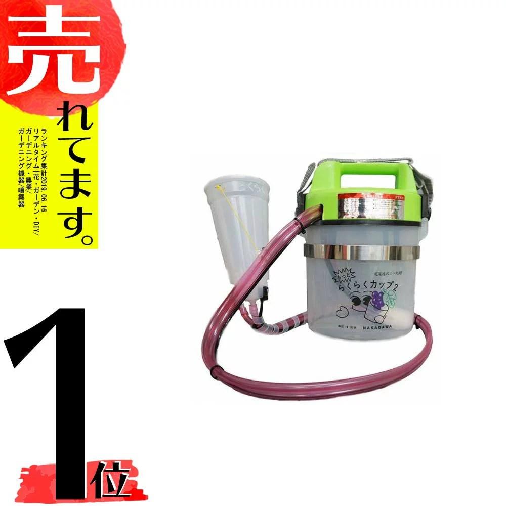 ジベ処理タグ用 29