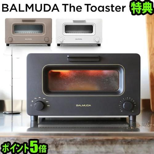 送料無料 バルミューダ トースターあす楽14時迄 正規品 P5倍 バルミューダ ザ・トースター BALMUDA The Toaster K01E ( 2017年春発売モデル )おしゃれ オーブントースター スチーム オーブン◇バルミューダトースター 白 黒 plywood F
