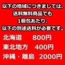 ミント アイテム口コミ第8位