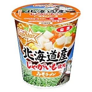 【期間限定特価】サンヨー食品サッポロ一番×全農カップスター