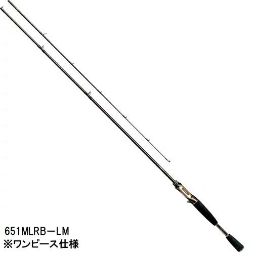 ダイワ(Daiwa) スティーズ ベイトキャスティングモデル 651MLRB−LM ブリッツ