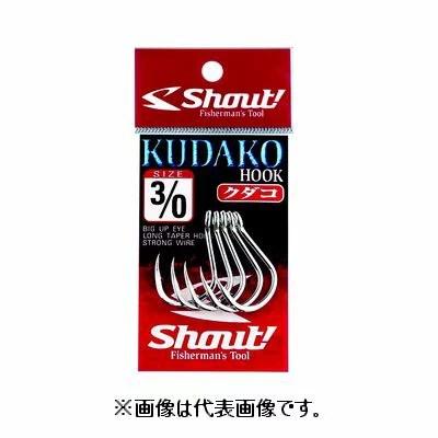 シャウト クダコ(KUDAKO) 04−KH 2/0 シルバー【ゆうパケット】