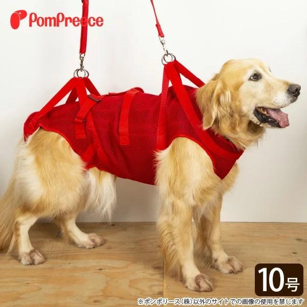 【クーポンでお得】[ご購入(試着)後のサイズ交換可能]送料無料 犬 ハーネス 介護用ハーネス 安心 しっ...