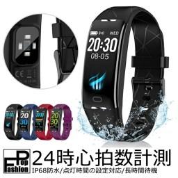 2019 最新 スマートウォッチiphone 対応 android 対応 IP68高防水 スマートブレスレット 日本語 防水 スマートバンド 活動量計 睡眠検測 心拍計 歩数計 消費カロリー 長い待機