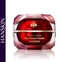 HANSKIN ハンスキンロイヤル ゴールデン ビーベノム(蜂毒) クリーム 50mlスキンケア クリーム使用期間2020年7月17日まで