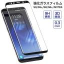 galaxy S8/S8+ フィルム galaxy S9/S9+ フィルム Galaxy Note 8 フィルム 3D強化ガラス Note 8 強化ガラスフィルム galaxy S8 ガラスフ..