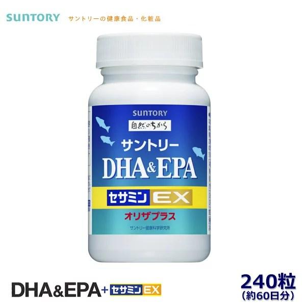 サントリー サプリメント DHA & EPA+セサミンEX オリザプラス 240粒(約60日分) ゴ