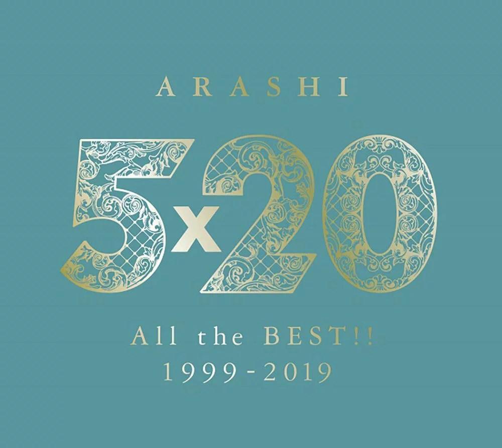 5×20 All the BEST!! 1999-2019 (初回限定盤2) (4CD+1DVD-B
