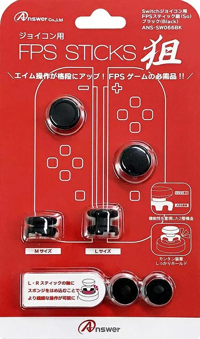 【あす楽】ネコポス_送料込み Switchジョイコン用FPSスティック 狙 (ブラック)(ANS-SW066BK) アンサー t100