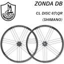 Campagnolo(カンパニョーロ) ZONDA DB(ゾンダDB) 前後セットホイール クリンチャー ディスクブレーキ 6穴QR シマノ [ホイール] [ロードバイク] [ディスクブレーキ] [ディスクロード]