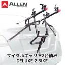 サイクル キャリア 自転車 車載 背面 リア 車 Allen Sports アレンスポーツ TRUNK CARRIERS DELUXE 2 BIKE デラックス2 自動車