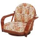 送料無料 座椅子 回転座椅子 旅館 温泉 ローチェア チェア 茶色 ラタン いす ブラウン 和室 肘掛け【RZ-931】