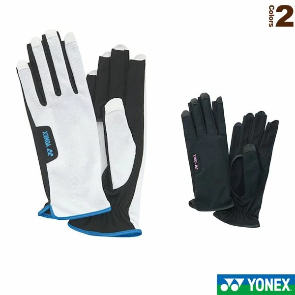 Yonex /YONEX 網球全球網球手套的左手和右手 8 @ pau9782的部落格 :: 痞客邦