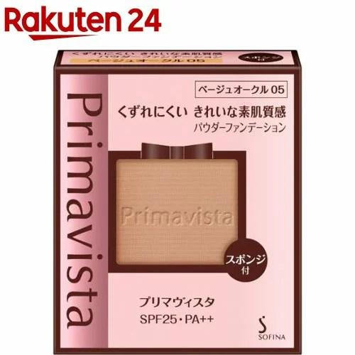 プリマヴィスタ きれいな素肌質感 パウダーファンデーション BO05 SPF25 PA++(9g)【