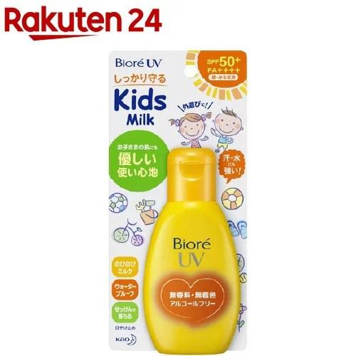 ビオレ さらさらUV のびのびキッズミルク(90g)【k7x】【6grp-6】【ビオレさらさらUV】