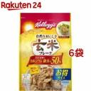 ケロッグ 玄米フレーク(400g*6コセット)【kel9】【玄米フレーク】